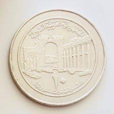 Monedas antiguas de Asia: 10 LIRAS SIRIA RUINAS DE PALMIRA UNESCO 1997. Lote 213758248