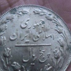 Monedas antiguas de Asia: 300,, MONEDA DE IRAN,5 RIALS NICKEL 1943-SH1362, CONSERVACION MBC+. Lote 213776540