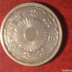 Monedas antiguas de Asia: JAPÓN 50 SEN DE PLATA 1922/38. Lote 214055811