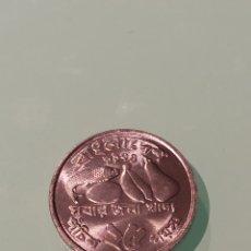 Monedas antiguas de Asia: 25 PAISA BANGLADESH 1974 S/C. Lote 214059867