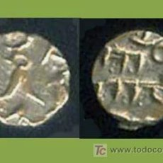 Monedas antiguas de Asia: INDIA - REINO TRAVANCORE / FANAM PLATA S. XVII - XVIII. Lote 214077070