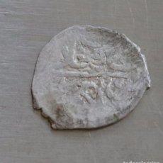 Monedas antiguas de Asia: BESHLYK (5 AKCHE) DE PLATA DE KAPLAN I GIRAY 1119-1149 A.H. (1707-1737) CRIMEA RARA. Lote 137890082