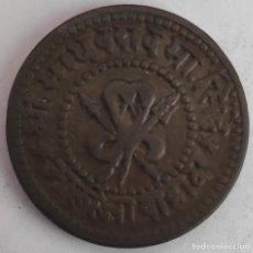 Monedas antiguas de Asia: 1/4 ANNA INDIA PROVINCIA DE GWAILOR 1886-1925. Lote 214193877
