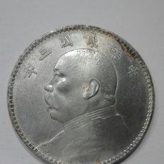 Monedas antiguas de Asia: REPÚBLICA CHINA 1914 CABEZA GRANDE 1 DOLLAR MONEDA PLATA . PARTE BRILLO ORIGINAL. Lote 162331230