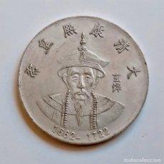 Monedas antiguas de Asia: MONEDA CHINA 1662-1722 DRAGON - 18,GRAMOS APROX - 38.MM DIAMETRO COLOR PLATA (NO ES DE PLATA). Lote 235380155