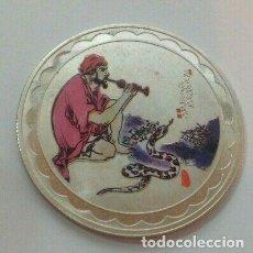 Monedas antiguas de Asia: RARA MONEDA CHINA ANTIGUA. Lote 215572240