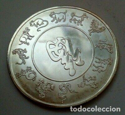 Monedas antiguas de Asia: RARA MONEDA CHINA ANTIGUA - Foto 2 - 215572240