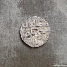 Monedas antiguas de Asia: DANG DE PLATA. HORDA DORADA. KAN BERDI BEG. AÑO 759 A. H. (1357-1357). CECA GULISTAN. Lote 215632697