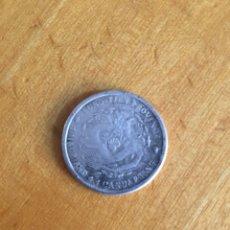 Monedas antiguas de Asia: MONEDA CHINA 1 MACE AND 4.4 CANDAREENS - FUNG-TIEN PROVINCE. Lote 215717872