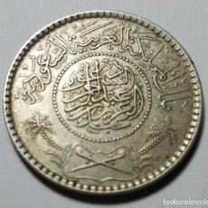 Monedas antiguas de Asia: ½ REAL ARABIA SAUDITA 1935 XF. Lote 215718302
