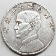 Monedas antiguas de Asia: REPUBLICA CHINA 1934 JUNK 1 DOLLAR-1 YUAN. PLATA. ESCASAS. Lote 215760652