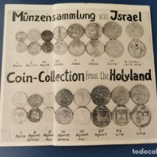 Monedas antiguas de Asia: SOUVENIR 16 MONEDAS ISRAEL.TIERRA SANTA. COIN COLLECTION FROM THE HOLYLAND.MÜNZENSAMMLUNG VON ISRAEL. Lote 215804242