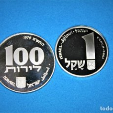 Monedas antiguas de Asia: ISRAEL - 100-1 1979-1980 - DOS ESTUCHES DEL GOBIERNO DE ISRAEL, PLATA. IL 100 PROOF- 1 SHEQEL PROOF. Lote 216625432