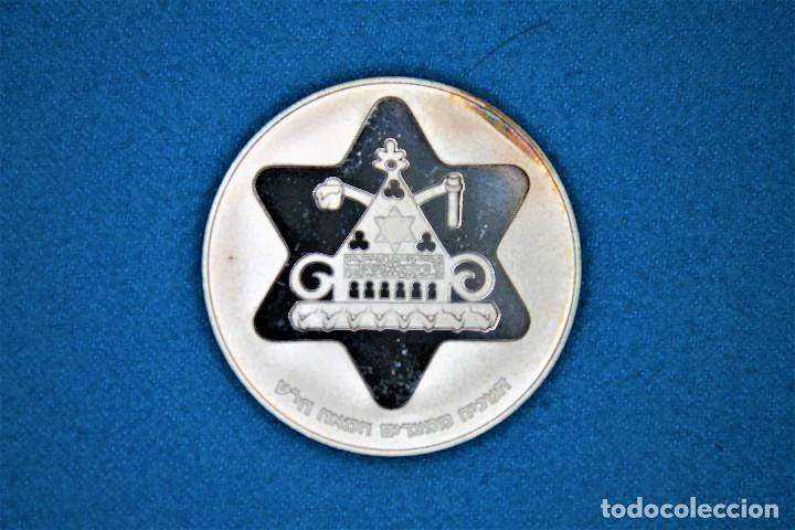 Monedas antiguas de Asia: Israel - 100-1 1979-1980 - Dos estuches del Gobierno de Israel, plata. IL 100 Proof- 1 Sheqel Proof - Foto 3 - 216625432
