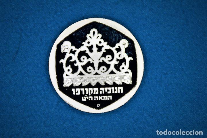 Monedas antiguas de Asia: Israel - 100-1 1979-1980 - Dos estuches del Gobierno de Israel, plata. IL 100 Proof- 1 Sheqel Proof - Foto 5 - 216625432