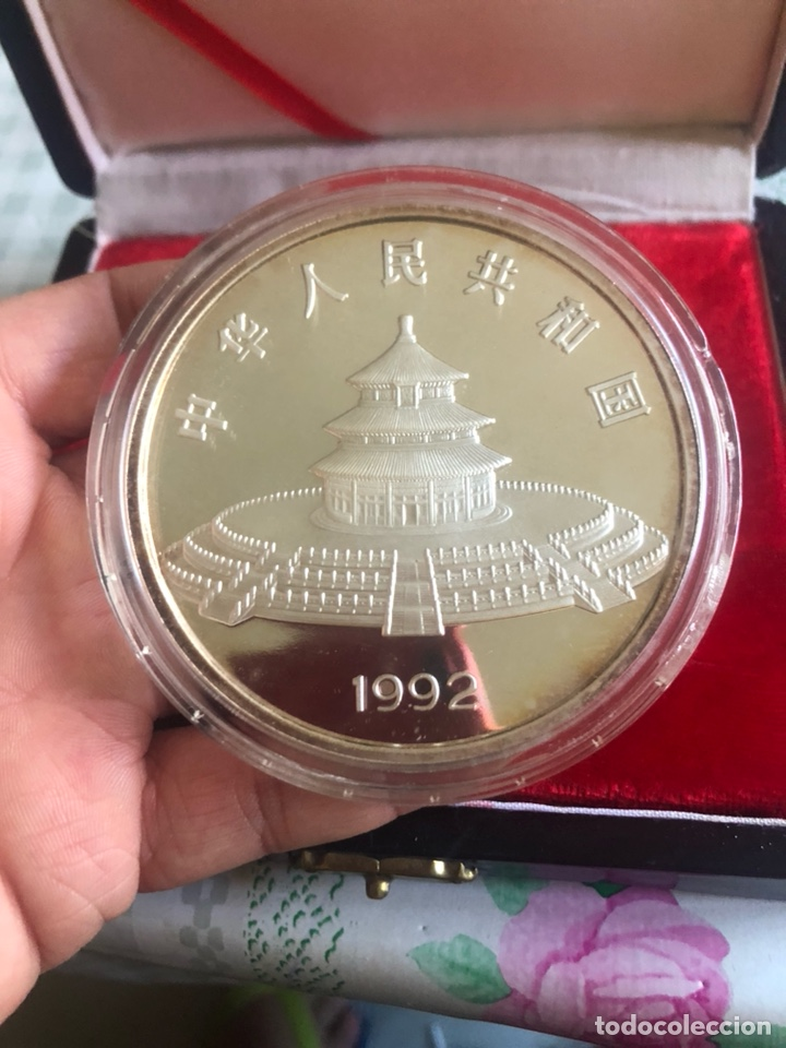 Monedas antiguas de Asia: Rara moneda de 50 yuan, china 1992, plata - Foto 4 - 216679078