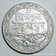 Monedas antiguas de Asia: INDIA - MEWAR - 1 RUPIA - 1928 VS1985 - PLATA - NO CIRCULADA. Lote 217197745