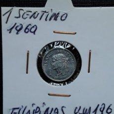 Monedas antiguas de Asia: FILIPINAS 1 SENTIMO 1960 KM196. Lote 217378071