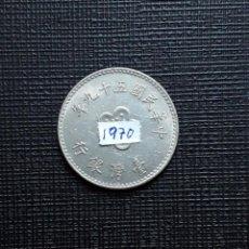 Monedas antiguas de Asia: TAIWAN 1 YUAN 1970 Y536. Lote 217387547