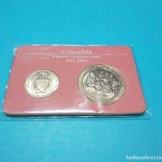 Monedas antiguas de Asia: MONEDAS DE TAILANDIA, 10 BAHT Y 2 BAHT - FUNDACIÓN RAMA IX MAGSAYSAY. Lote 217485010
