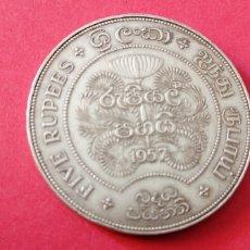 Monedas antiguas de Asia: 5 RUPIAS DE CEILAN 1957. PLATA. CONMEMORATIVA. Lote 217806165