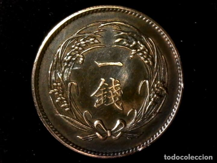 Monedas antiguas de Asia: 1 sen 1915 Taisho (A7) - Foto 2 - 217958726