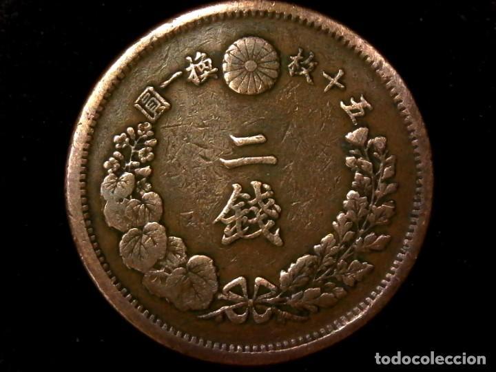 Monedas antiguas de Asia: 2 sen 1876 Japón era Meiji (a4) - Foto 2 - 217958806