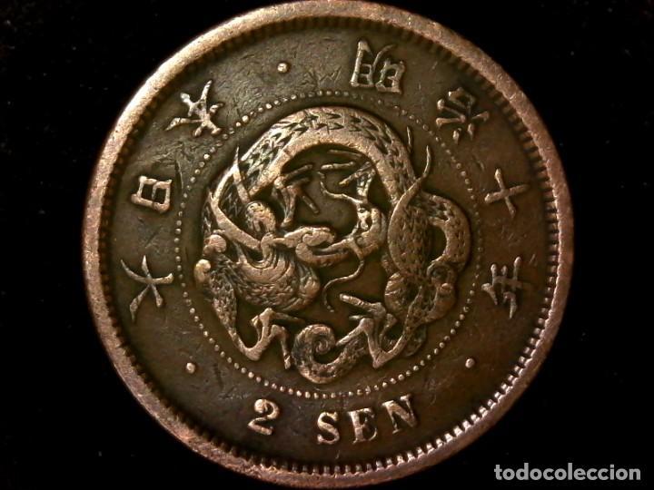 2 SEN 1877 JAPÓN ERA MEIJI VARIANTE ESCAMAS EN V (A1) (Numismática - Extranjeras - Asia)