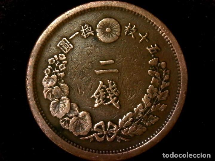 Monedas antiguas de Asia: 2 sen 1877 Japón era Meiji variante escamas en V (a1) - Foto 2 - 217958826