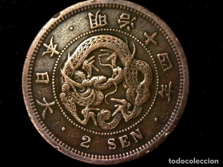 2 SEN 1881 JAPÓN ERA MEIJI (A3) (Numismática - Extranjeras - Asia)