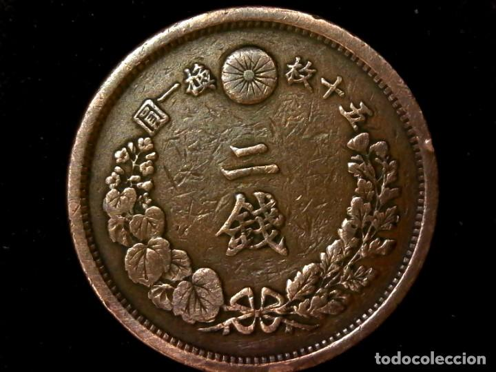 Monedas antiguas de Asia: 2 sen 1881 Japón era Meiji (a4) - Foto 2 - 217958966