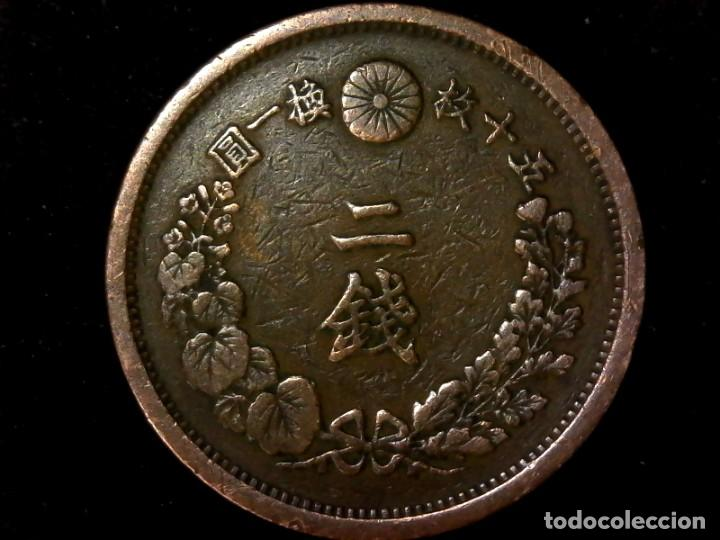 Monedas antiguas de Asia: 2 sen 1883 Japón era Meiji (a1) - Foto 2 - 217958973
