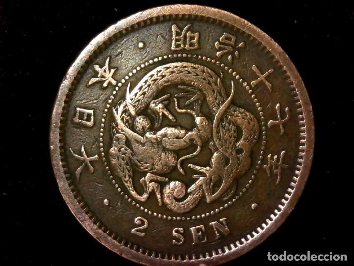 2 SEN 1884 JAPÓN ERA MEIJI (A2) (Numismática - Extranjeras - Asia)
