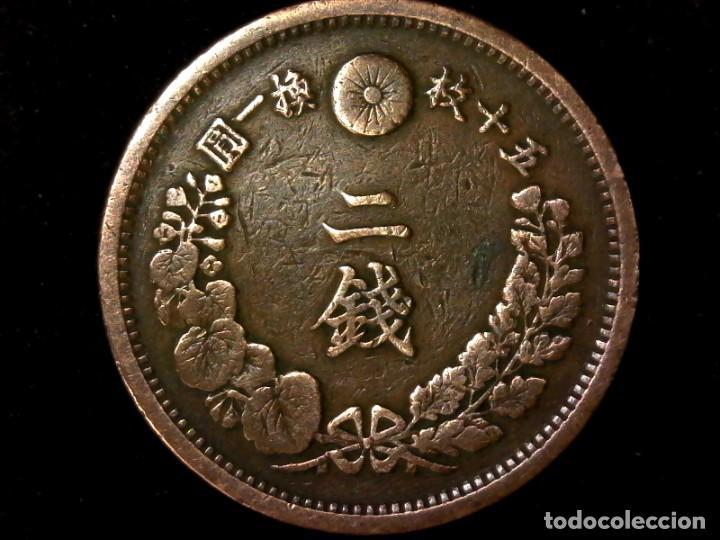 Monedas antiguas de Asia: 2 sen 1884 Japón era Meiji (a2) - Foto 2 - 217959008