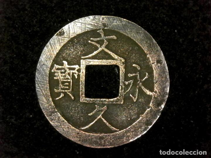 4 MON DE BUNKYU VARIANTE SHIN BUN REGULAR 1863 PERIODO EDO SAMURAI JAPÓN (A2) (Numismática - Extranjeras - Asia)