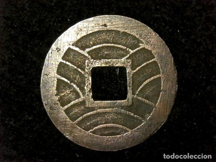 Monedas antiguas de Asia: 4 mon de Bunkyu variante Shin Bun regular 1863 periodo Edo samurai Japón (A2) - Foto 2 - 217959081