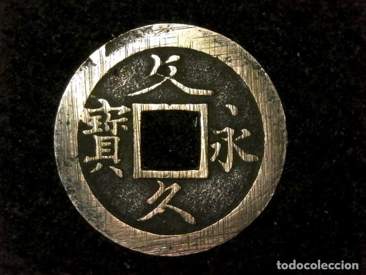 4 MON DE BUNKYU VARIANTE SO BUN REGULAR 1863 PERIODO EDO SAMURAI JAPÓN (A8) (Numismática - Extranjeras - Asia)