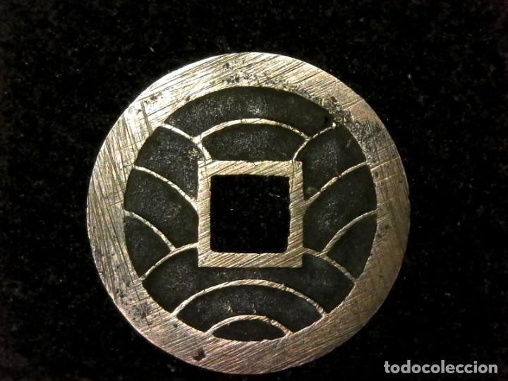 Monedas antiguas de Asia: 4 mon de Bunkyu variante So Bun regular 1863 periodo Edo samurai Japón (A8) - Foto 2 - 217959105