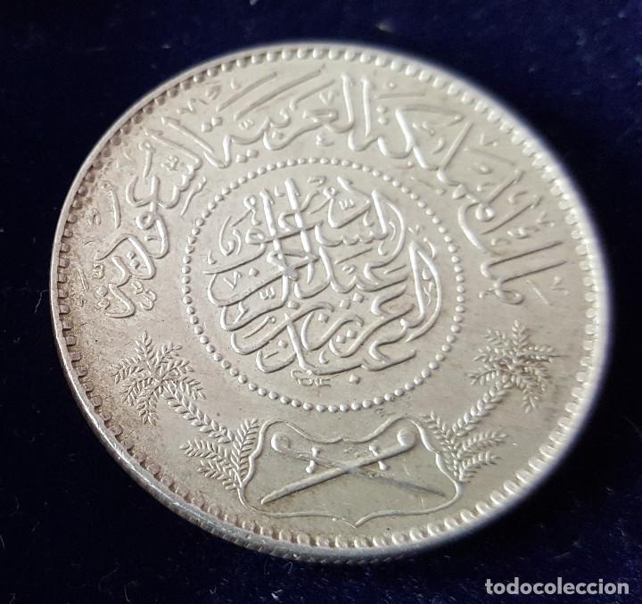 1 RIAL ARABIA SAUDÍ 1951 PLATA (Numismática - Extranjeras - Asia)
