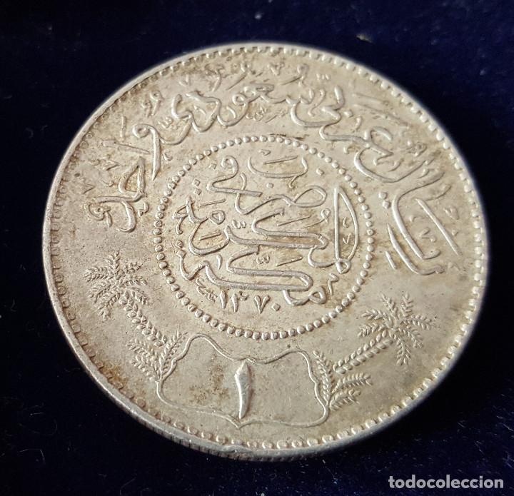 Monedas antiguas de Asia: 1 RIAL ARABIA SAUDÍ 1951 PLATA - Foto 2 - 218102718