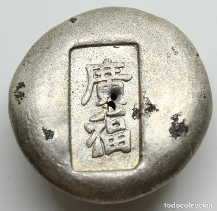 CHINA DYNASTY QING 1875-1908 1 TAEL MONEDA PLATA PURA 33.4GRAMOS CON RESELLO (Numismática - Extranjeras - Asia)