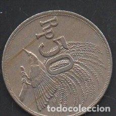 Monedas antiguas de Asia: INDONESIA, 50 RUPIAS 1971, BC. Lote 218350196