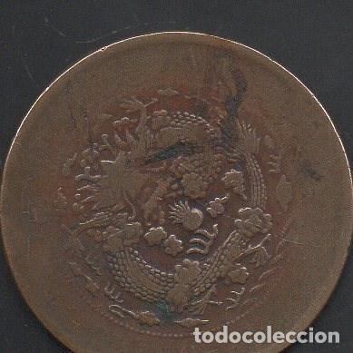 CHINA, 10 CASH 1920, ESCASA, ALGO DESGASTADA (Numismática - Extranjeras - Asia)