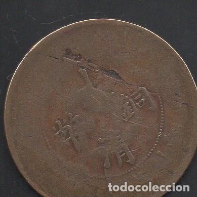 Monedas antiguas de Asia: CHINA, 10 CASH 1920, ESCASA, ALGO DESGASTADA - Foto 2 - 218350678