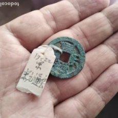 Monedas antiguas de Asia: MUY ANTIGUA MONEDA CHINA SELLO LACRE. Lote 218422757