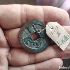 Monedas antiguas de Asia: MUY ANTIGUA MONEDA CHINA SELLO LACRE. Lote 218422885