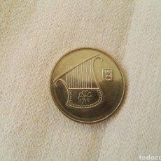 Monedas antiguas de Asia: MONEDA 1/2 NUEVO SÉQUEL ISRAEL. Lote 218608855