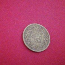 Monedas antiguas de Asia: MONEDA DE YEMEN 1962. Lote 218630622
