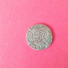 Monedas antiguas de Asia: MONEDA DE HEJAZ 1916. RESTOS DE VERDIN. Lote 218949897