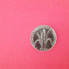 Monedas antiguas de Asia: 5 CENTAVOS DE TIMOR 2004. Lote 219077596